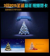 3款圣诞新年视频贺卡设计AE源文件