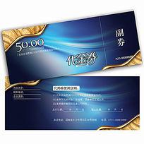11款 商务优惠券设计PSD下载