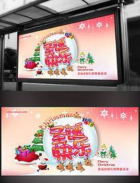 国外圣诞节海报
