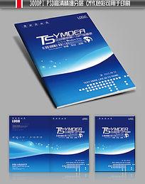 科技公司电子画册封面设计模板