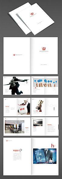 科技企业形象册版式设计