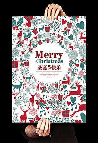 欧式创意圣诞节海报设计