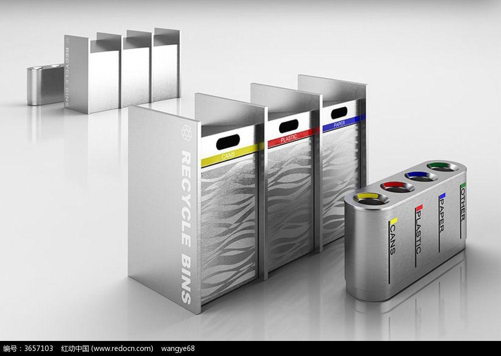 原创设计稿 3d模型库 其它模型 商场不锈钢回收垃圾桶3d模型 贴图