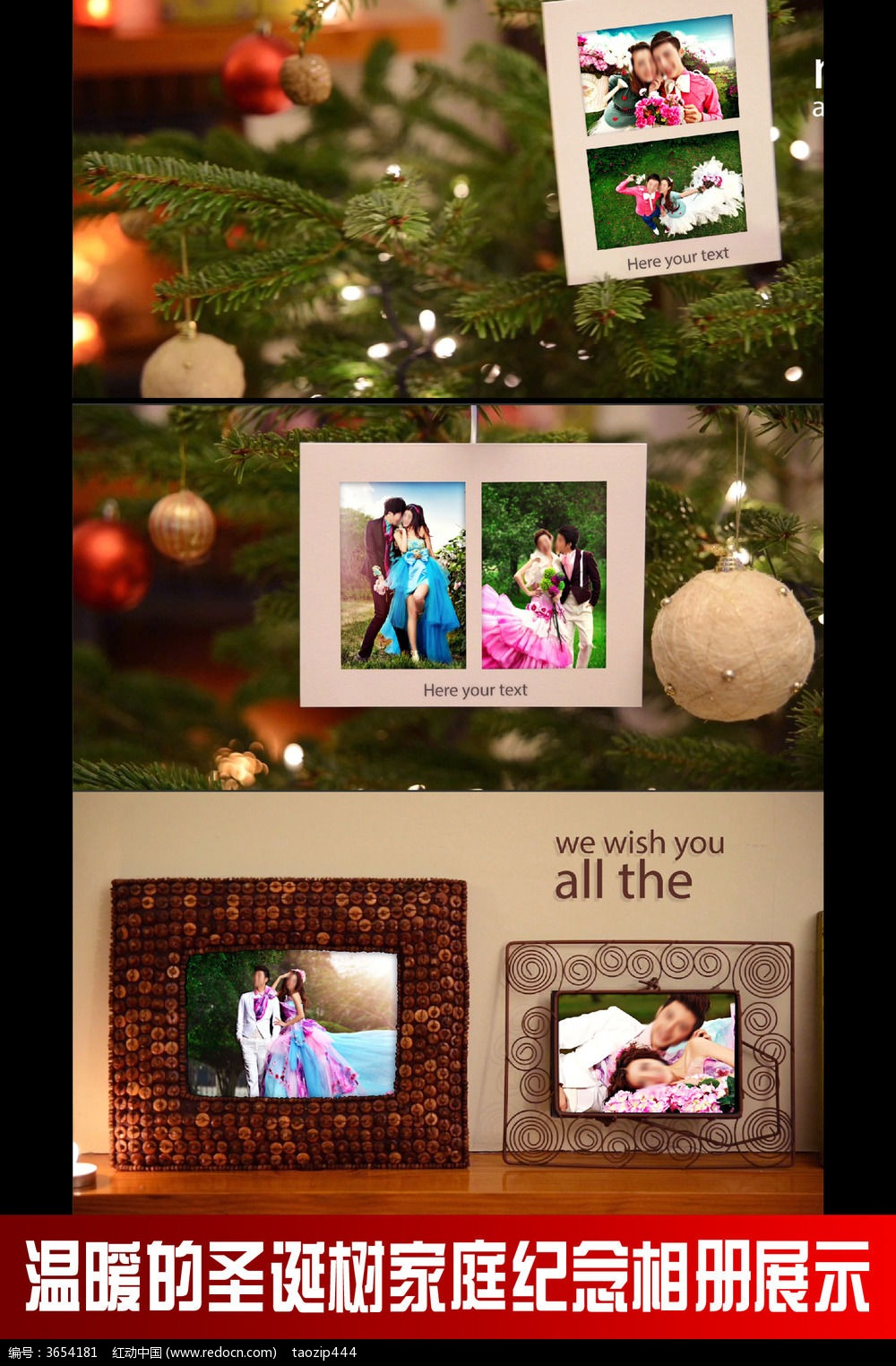 温暖的圣诞树家庭纪念相册展示ae模板图片
