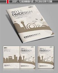 中国风传统学校画册封面模板