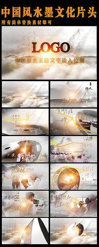 原创中国风水墨宣传片AE模板