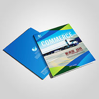 工业物流画册封面设计