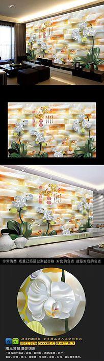 君子兰花家和富贵电视背景墙