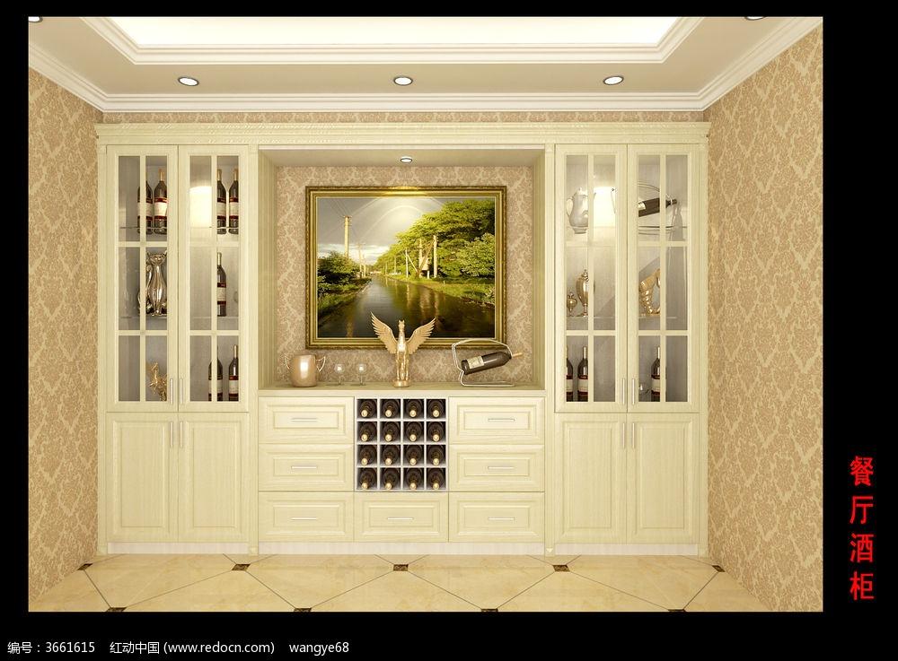 欧式酒柜3d模型+贴图3dmax素材下载_室内装修设计图片
