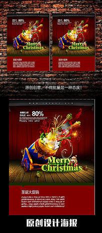 圣诞舞台海报