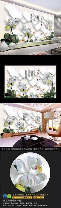 11款 家和万事兴客厅3D电视背景墙