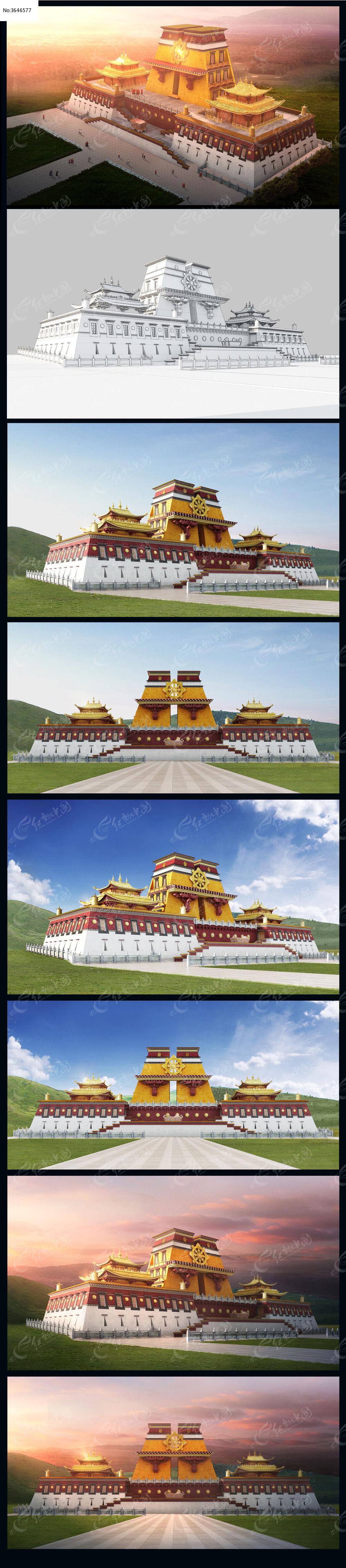 藏式寺庙3d模型含各角度分层PSD文件图片