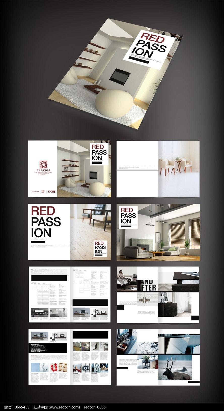 家居画册 产品画册 版式设计 排版设计 家具定制画册 家具宣传册 排版