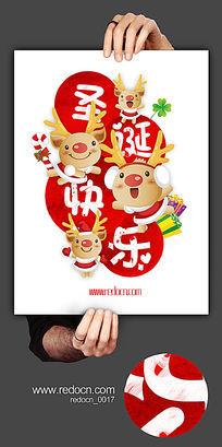 圣诞节手绘海报
