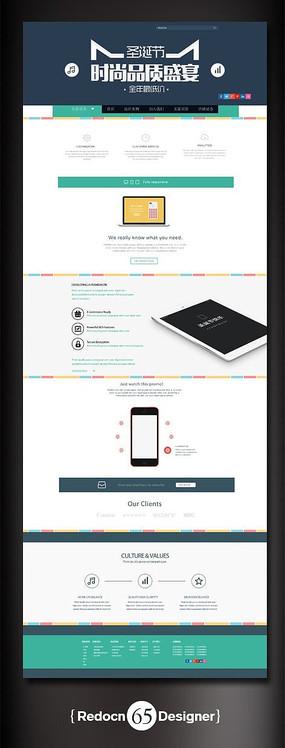 圣诞节手机店铺首页设计 PSD