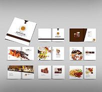 西餐画册版式设计