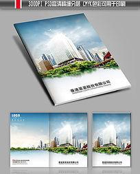 房地产画册封面