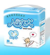 蓝色婴儿尿片包装袋