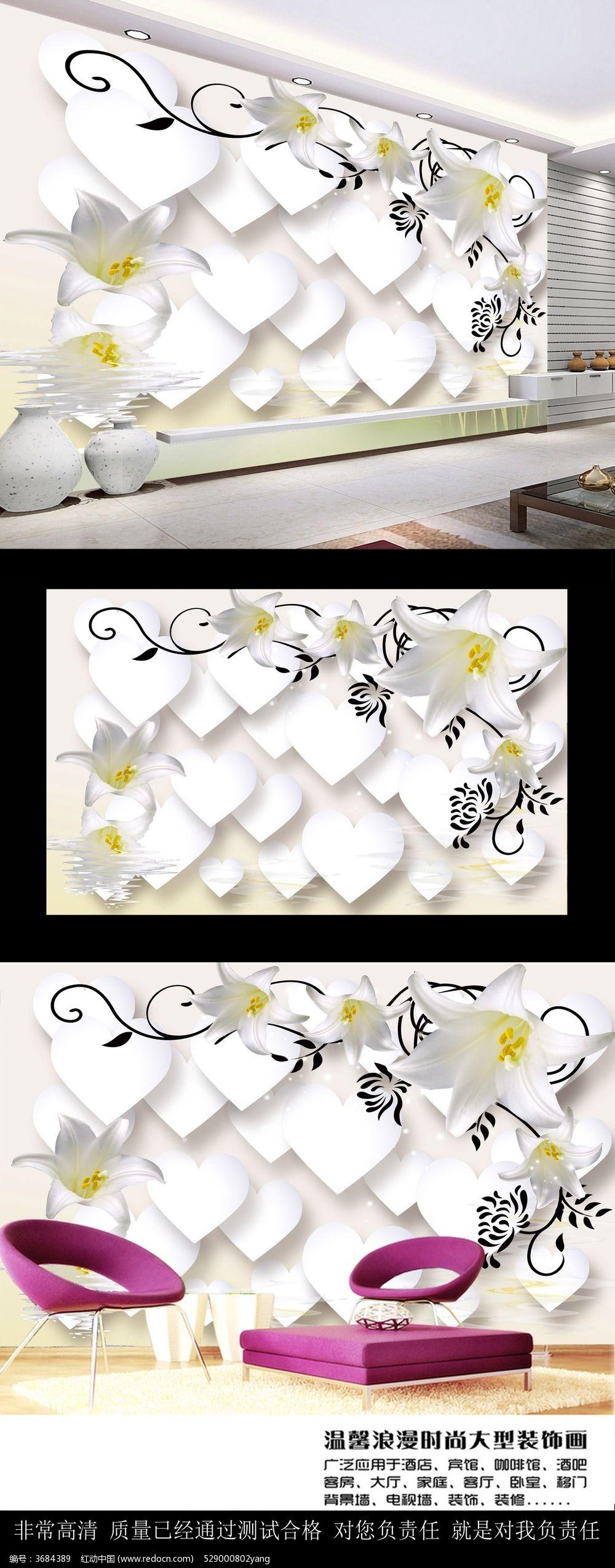简约欧式花纹墙纸