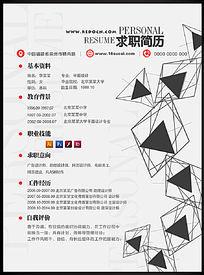 设计师简历_设计师简历封面设计_设计师名片