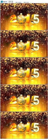 2015年新年快乐视频无缝循环 mov