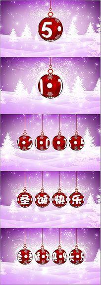 2015圣诞节倒计时素材