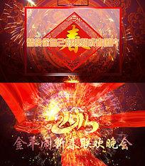 2015羊年拜年春节晚会片头视频AE模板