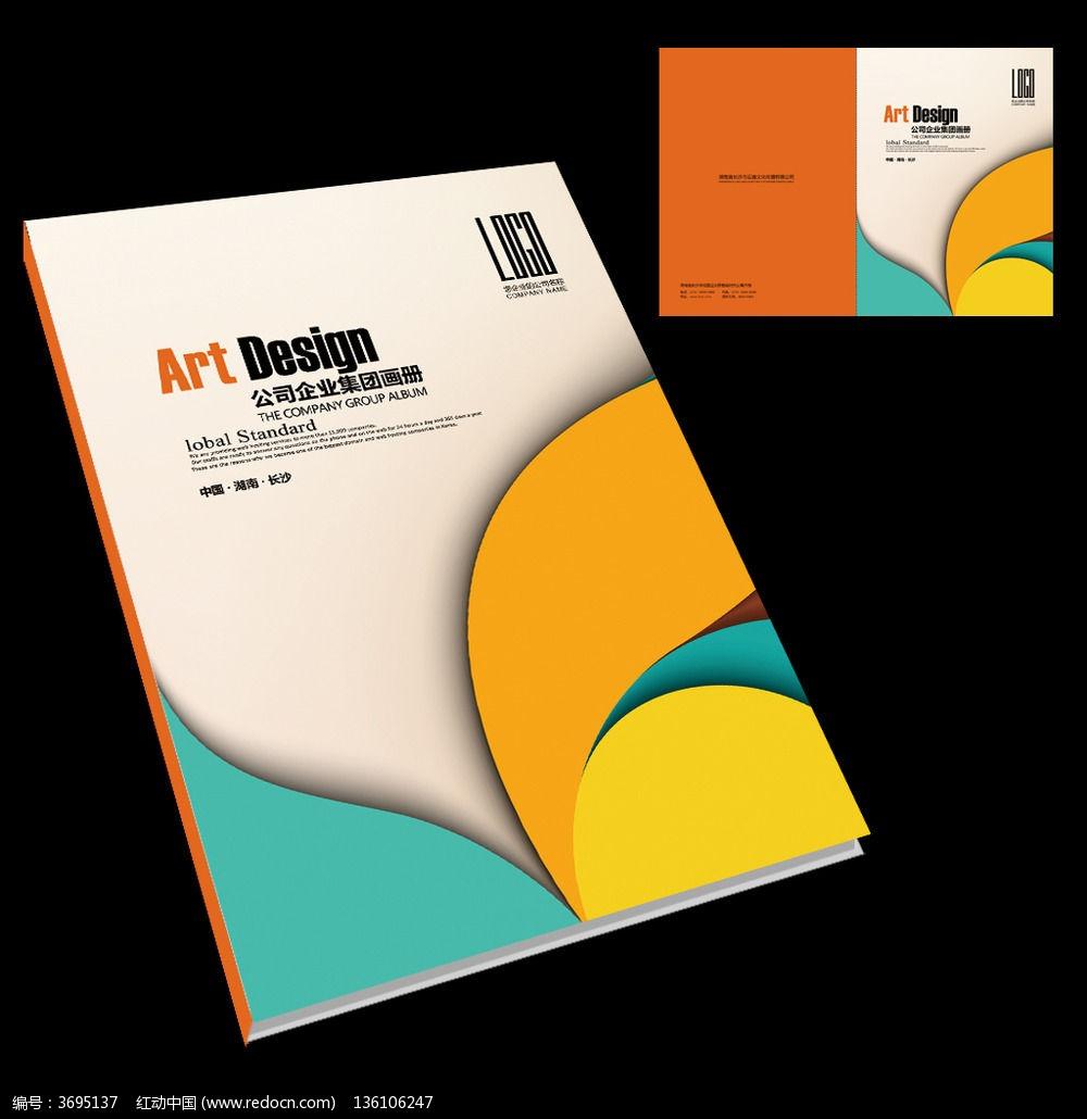 您当前访问作品主题是儿童书籍封面设计模板,编号是3695137,文件格式图片