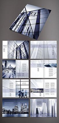 建筑画册版式设计