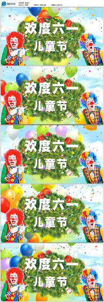 高清2015六一儿童节视频