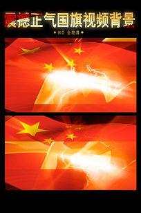 国旗视频素材 mov