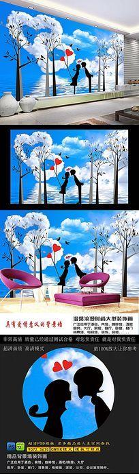 浪漫情侣爱心创意3D电视背景墙