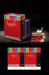 礼品盒手提袋设计