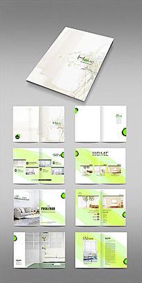 绿色家居画册版式设计