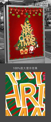 圣诞手绘pop促销海报_节日素材图片素材