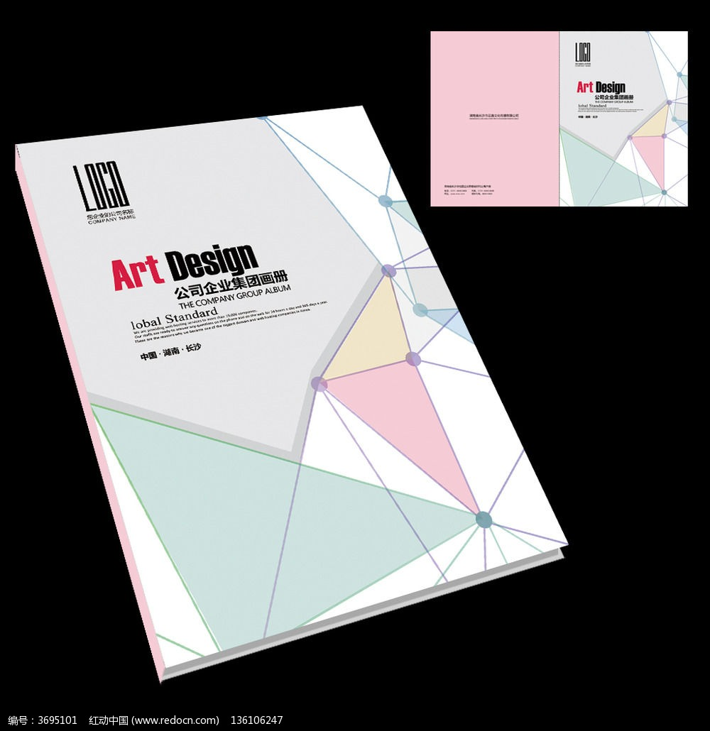 数学辅导书封面设计PSD素材下载 编号3695101 红动网