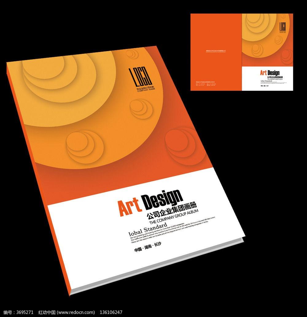 数学辅导书封面设计