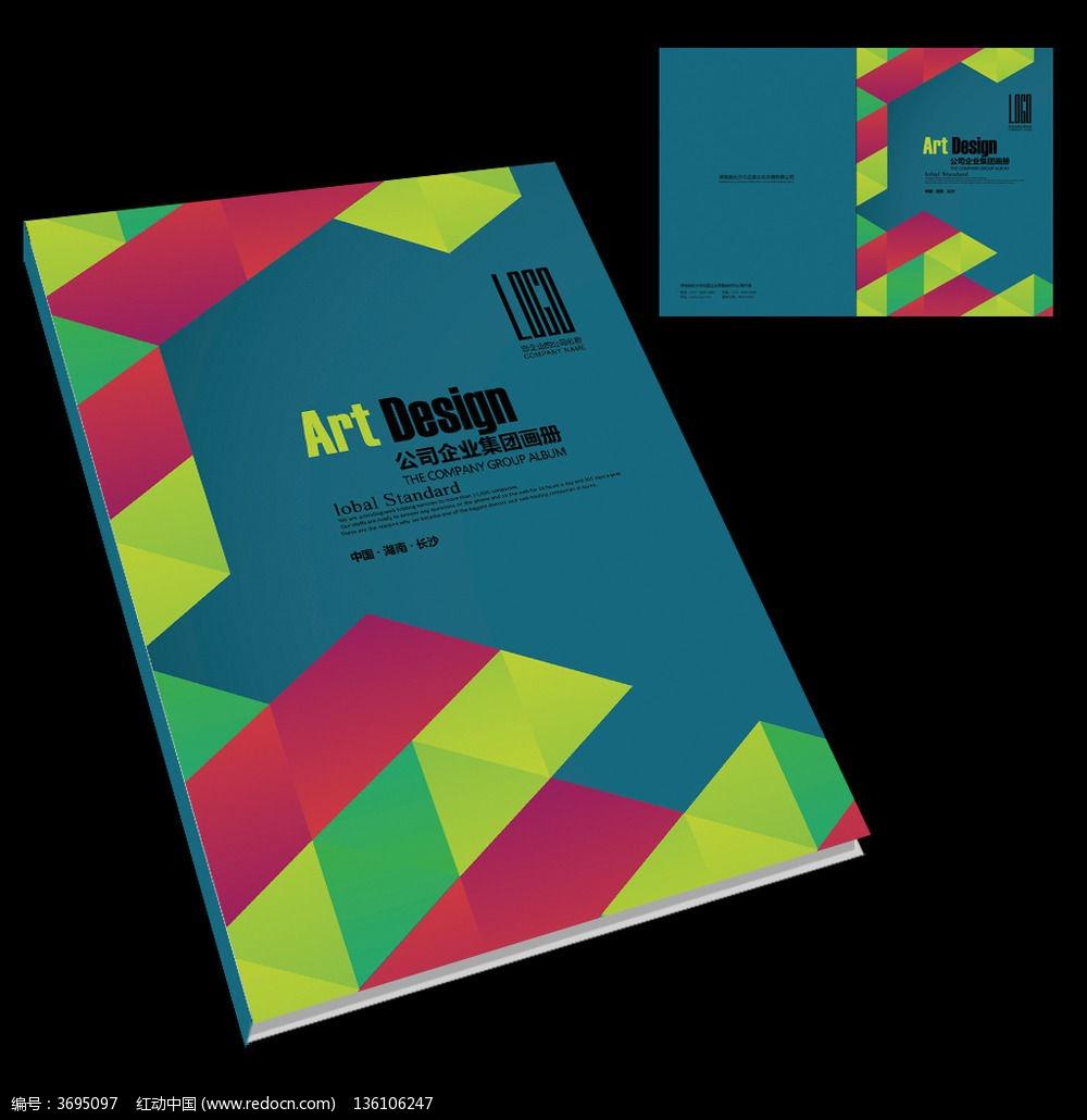 数学辅导书籍封面设计模板PSD素材下载 编号3695097 红动网