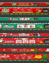 淘宝圣诞节店标店招模板