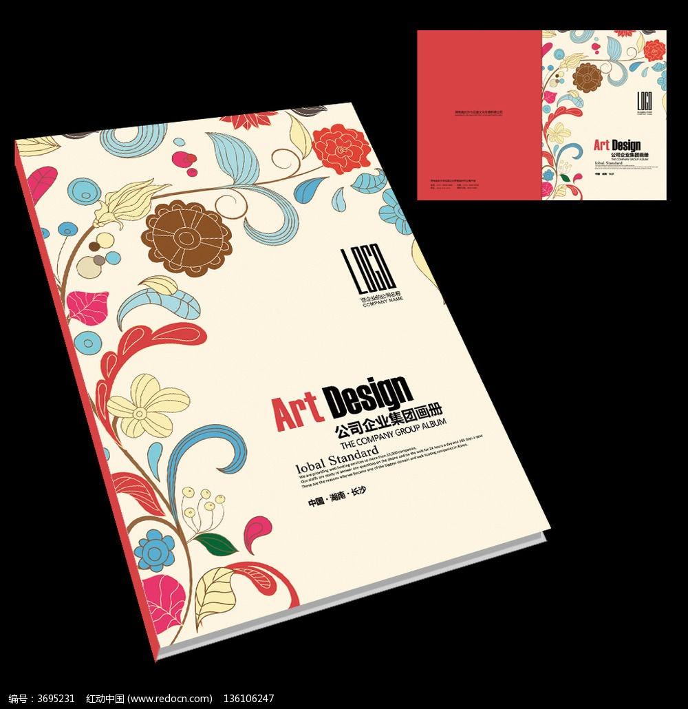 童话故事书籍封面设计