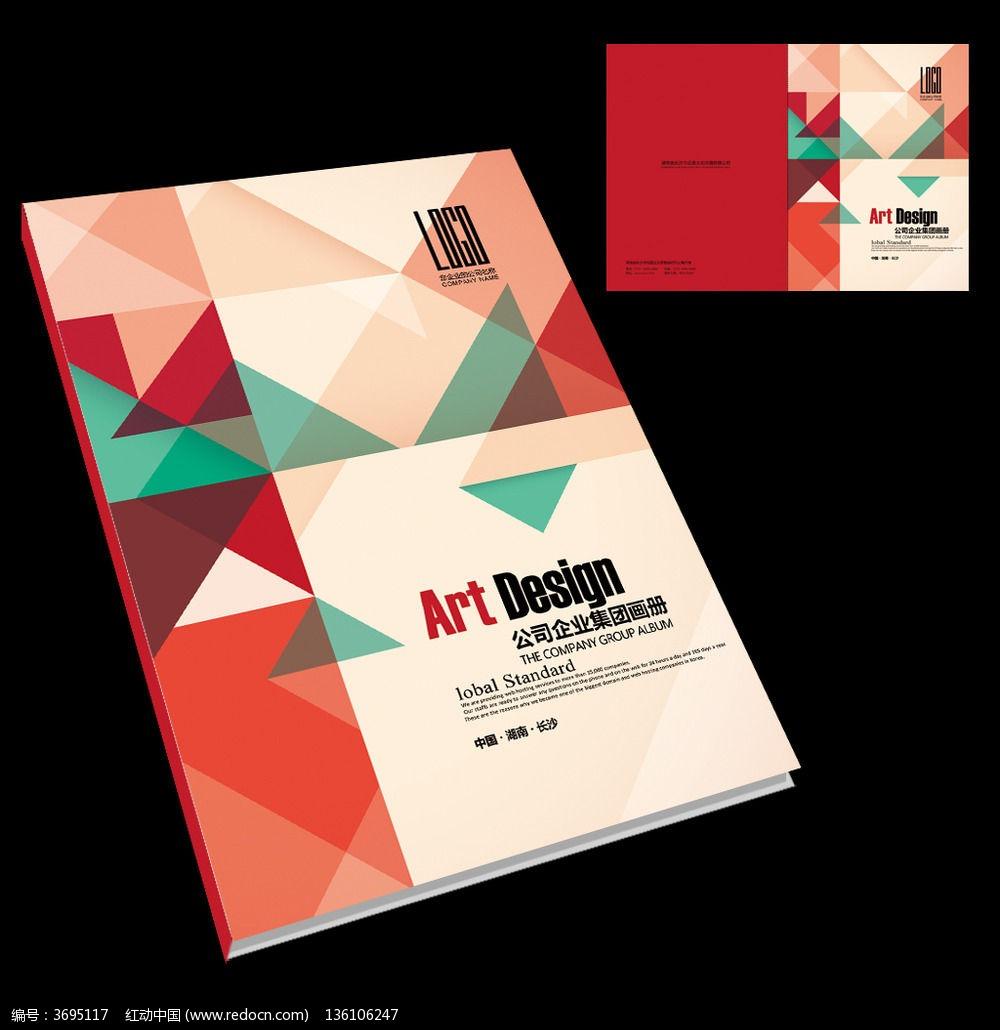 物理书籍封面设计模板