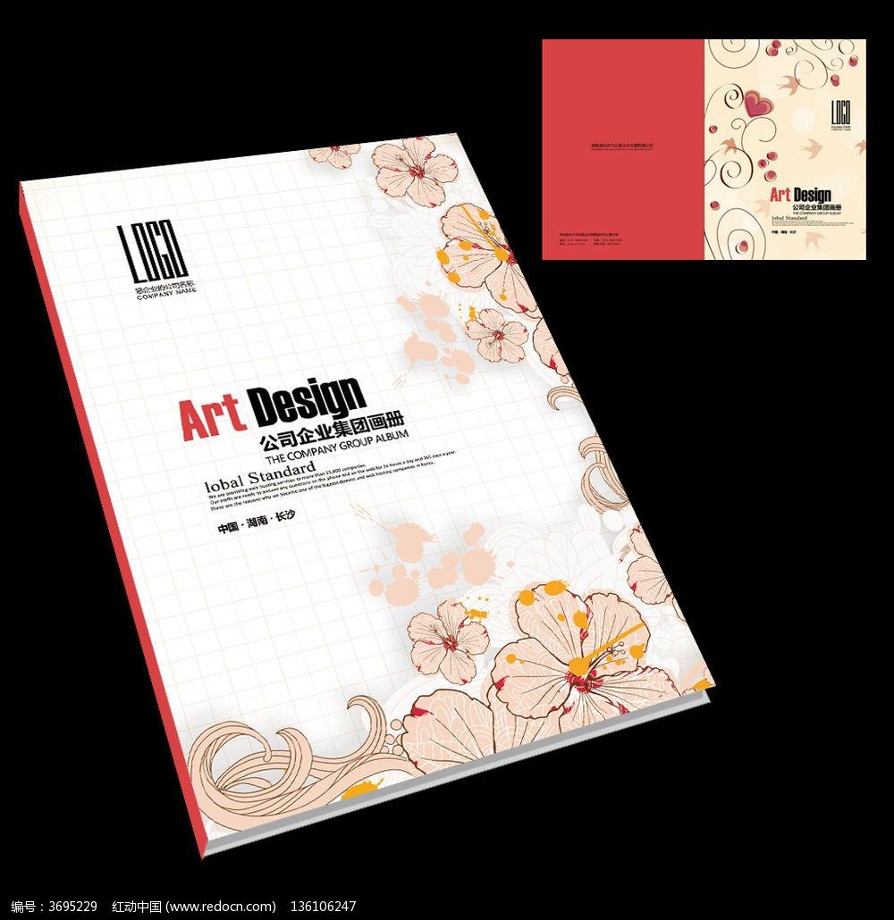 画册设计/书籍/菜谱 封面设计 宣传画册封面设计  请您分享: 素材描述