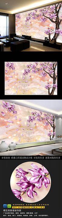 雅舍兰香紫玉兰花电视背景墙