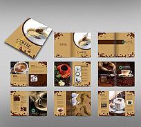 咖啡画册设计素材