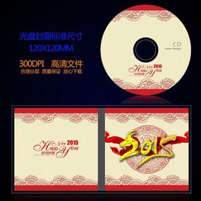 2015春节光盘封面psd设计 PSD