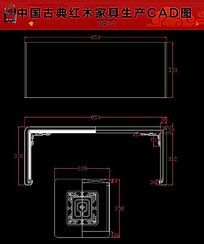 板足炕几红木家具CAD图纸