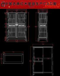 大小头梳条柜红木家具生产CAD图纸