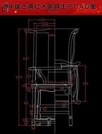 官帽扶手椅红木家具v图纸CAD图纸亭图纸成品保安图片