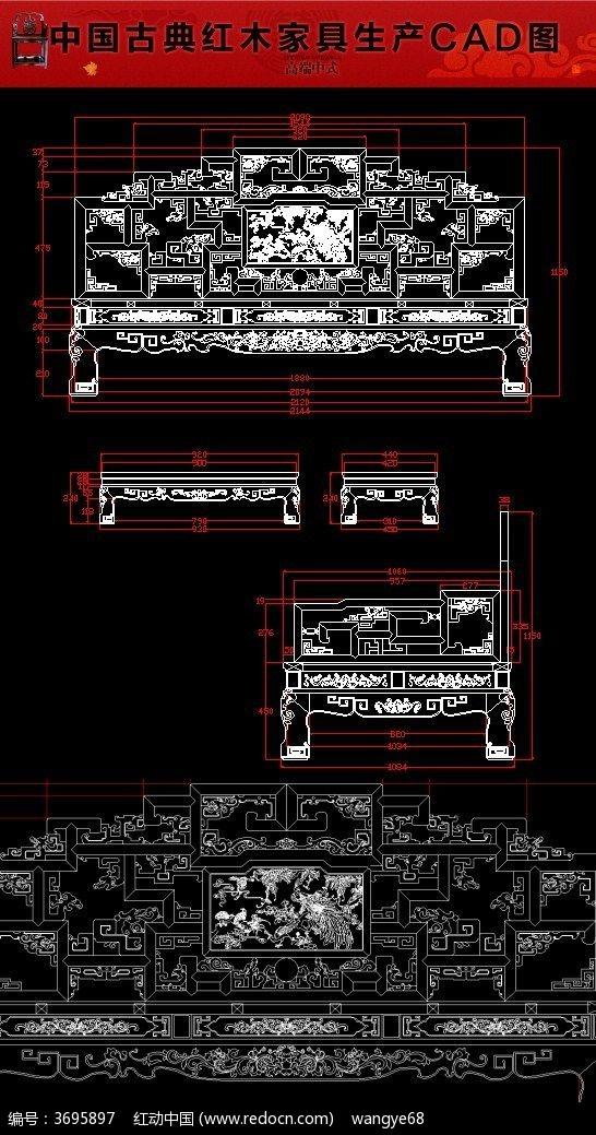 图纸罗汉床红木家具v图纸CAD图纸不织布花鸟卡套下载图片