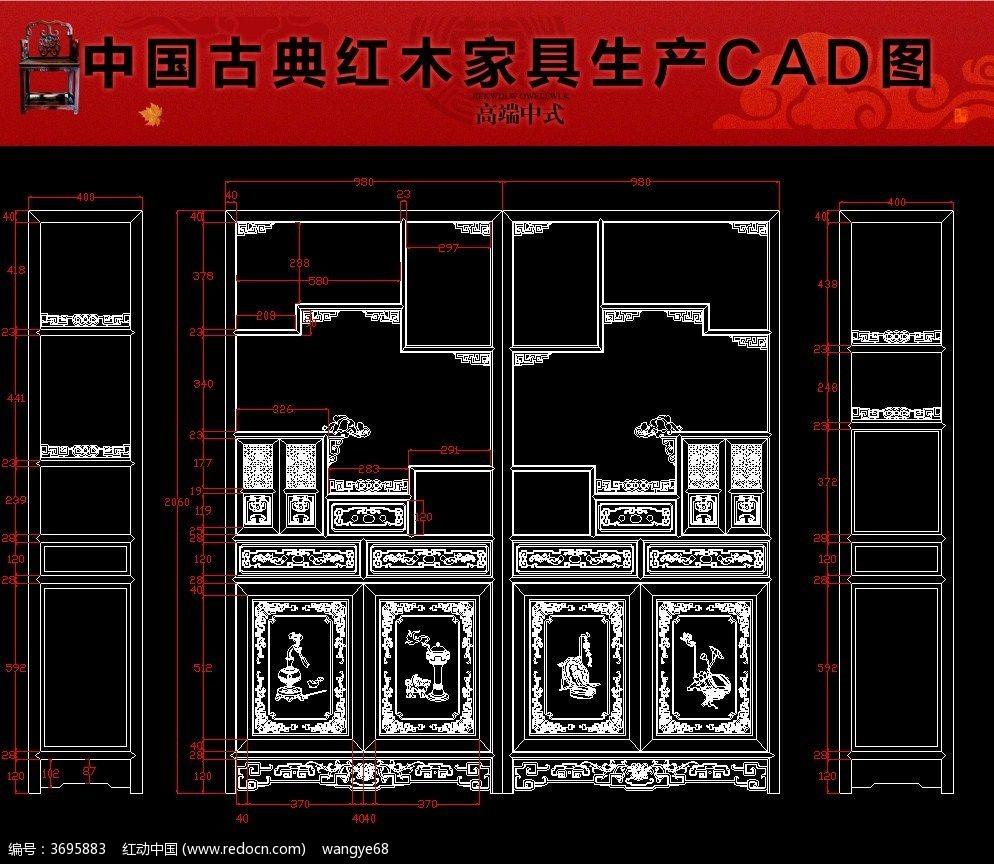 图纸多宝格红木家具生产CAD二层吉祥小图纸户型楼房设计图片